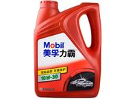 美孚(Mobil)力霸-矿物机油